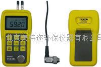 美国进口超声波测厚仪60860,耐高温探头*高可达600℃