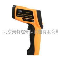标智GM2200红外线测温仪厂家