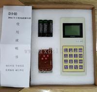 宜州免安裝電子地磅遙控器 無線型-地磅遙控器
