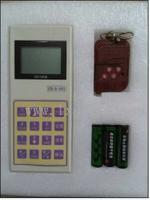 包頭不接線無線地磅控制器 無線型-地磅遙控器