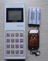東營無線電子地磅干擾器