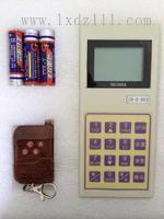 海林無線電子地磅干擾器