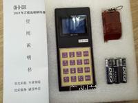 無線電子地磅干擾器使用方法 無線型CH-D-03