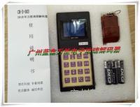 無線電子控制器使用方法 無線型CH-D-03地磅遙控器