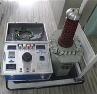 TQSB-5KVA/50KV試驗變壓器
