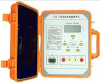 FET-2數字接地電阻測試儀 FET-2