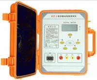 FET-2接地電阻 FET-2