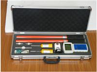 DHX6-110KV高壓核相儀 DHX6-110KV