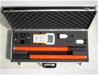 DL01-MNWHX-II數字高壓無線核相儀 DL01-MNWHX-II