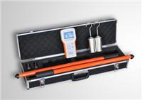 HDHX-III高壓無線數字核相儀 HDHX-III
