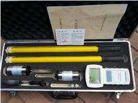 WY-II無線高壓核相儀 WY-II