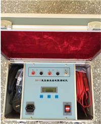 ZGY-5直流電阻快速測試儀 ZGY-5