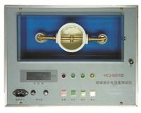 HCJ-9201油耐壓測試儀 HCJ-9201