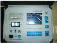 SG-3000型高壓電纜故障測試儀 SG-3000