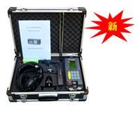 WN-6000型漏水檢測儀 WN-6000型