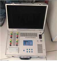 ZGY-IV三通道直流電阻測試儀