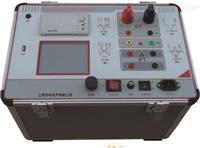 SGBB-3全自動互感器伏安特性測試儀 SGBB