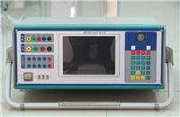 SG3400型微機繼電保護測試儀 SG3400型
