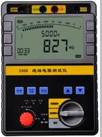 SG2306數字絕緣電阻測試儀 SG2306