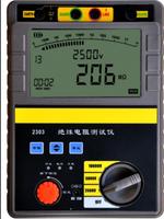 SG2303數字絕緣電阻測試儀 SG2303