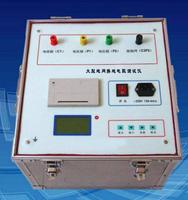 HTDW-5A大型地網接地電阻測試儀