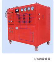 SF6氣體回收重放裝置 SG18Y-15-150型 SG18Y-15-150型