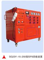 SG7Q-8-100型SF6回收裝置 SG7Q-8-100型