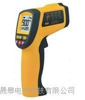 SG900紅外測溫儀 SG900