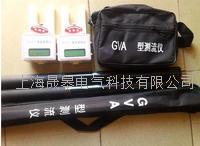 GVA-V拉桿式測流儀 GVA-V