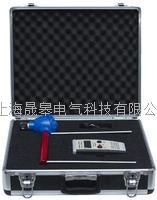 HB-VD20無線絕緣子分布電壓測試儀 HB-VD20
