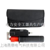 GDY-II 0.1-10KV折疊型高低壓驗電器 GDY-II 0.1-10KV