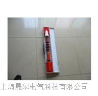 GDY防雨型高壓驗電器 GDY
