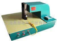 DKQ系列數控軸承加熱器 DKQ系列