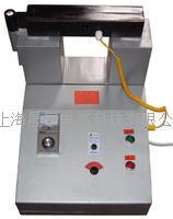 SM30K系列軸承加熱器 SM30K系列