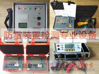 防雷檢測儀器_防雷檢測儀器廠家_防雷檢測儀器套裝