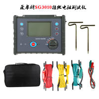 防雷接地電阻測試儀_防雷接地測試儀器_防雷檢測儀器設備 SG3010