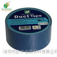 加厚藍色防水布基膠帶