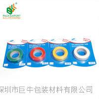 無鉛PVC電工絕緣膠