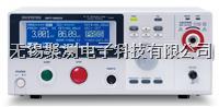 固緯耐壓絕緣測試儀GPT-9804,200VA交流耐壓: 0~5KV 40mA, 直流耐壓: 0~6KV 10mA,絕緣測試1000V 9500MΩ, 接地阻 GPT-9804