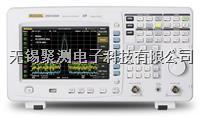 北京普源頻譜分析儀DSA-1030A-TG,9kHz-3GHz,相噪-88dBc/Hz,RBW 10Hz,前置放大器,跟蹤源 DSA-1030A-TG
