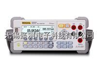 北京普源DM3058E臺式數字萬用表,5.5位(240,000 Count)直流準確度0.015%,123rdgs/s,接口USB/RS232 DM3058E