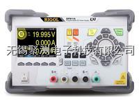 北京普源DP811A直流電源,200W, 單路(20V/10A 或 40V/5A),1mV/0.5mA調節步進,紋波噪聲<350uV DP811A