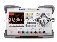 北京普源DP832直流電源,195W,三路(30V/3A || 30V/3A,5V/3A),10mV/10mA調節步進,紋波噪聲<350uV DP832