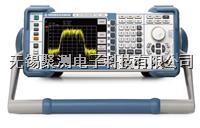 德國RS FSL18 信號分析儀,頻率范圍 9 kHz-18 GHz FSL18