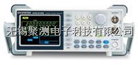 臺灣固緯函數任意波形信號發生器AFG2112,5 MHz 任意波形函數發生器(AM/FM/FSK)9位計頻器,USB接口 AFG2112