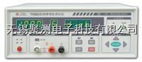 同惠TH2683絕緣電阻測試儀,測試電壓范圍:10V-1000V 絕緣電阻測試范圍:100kΩ-10TΩ TH2683