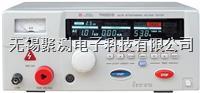 同惠TH5201B型交流耐壓絕緣電阻測試儀,交流耐電壓絕緣電阻測試儀 TH5201B