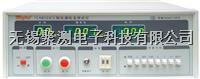 同惠TL5802系列泄漏電流測試儀, 測試電壓,泄漏電流,測試時間同時顯示 TL5802