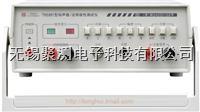 同惠TH5991揚聲器話筒極性測試儀,采用脈沖法測試,有三檔脈沖幅度可供選擇 TH5991