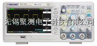 鼎陽 SDS1102E數字示波器,存儲深度1Mpts/CH,支持波形數據、設置、位圖和CSV格式存儲 SDS1102E